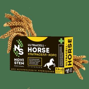 """УльтраСелл-Хорс (UltraCell-Horse) купить в зоомагазине """"Крокодильчик"""""""