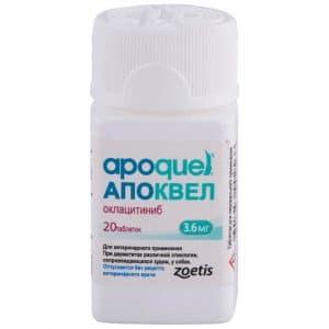 Апоквел 3,6 мг, 20 таб. купить в дискаунтере товаров для животных Крокодильчик в Москве
