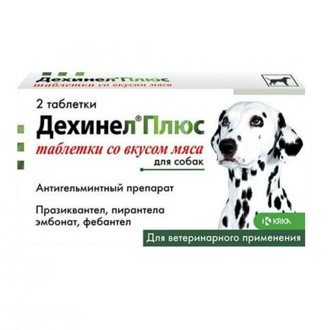 Дехинел Плюс антигельминтик таблетки со вкусом мяса для собак, 2 шт. купить в дискаунтере товаров для животных крокодильчик