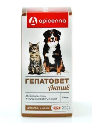 Гепатовет Актив для кошек и собак, флак. 100 мл купить в дискаунтере товаров для животных Крокодильчик в Москве