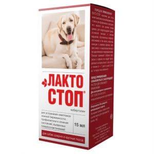 Лакто-Стоп для собак, 15 мл купить в дискаунтере товаров для животных Крокодильчик