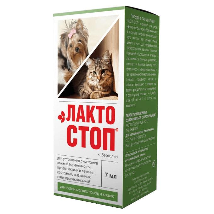 Лакто-Стоп для собак мелких пород и кошек, 7 мл купить в дискаунтере товаров для животных Крокодильчик