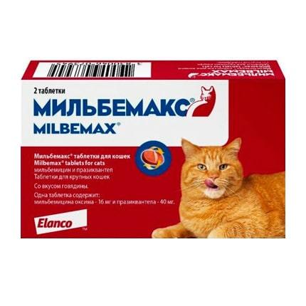 Мильбемакс антигельминтик для кошек, 2 таб. купить в дискаунтере товаров для животных Крокодильчик