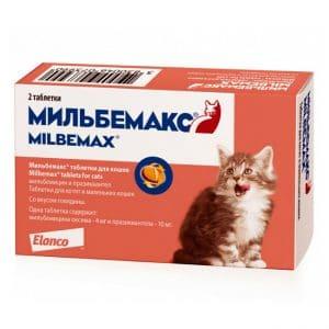 Мильбемакс антигельминтик для котят и молодых кошек, 2 таб. купить в дискаунтере товаров для животных Крокодильчик