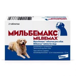 Мильбемакс антигельминтик для крупных собак, 2 таб. купить в дискаунтере товаров для животных Крокодильчик