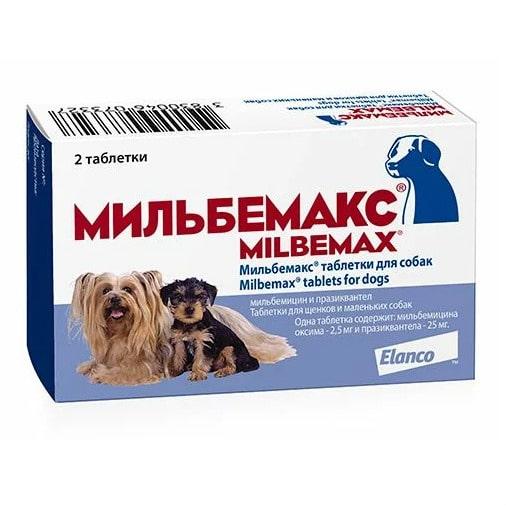 Мильбемакс антигельминтик для маленьких собак и щенков, 2 таб. купить в дискаунтере товаров для животных Крокодильчик