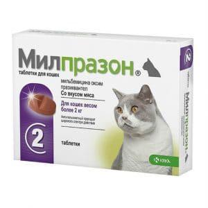 Милпразон антигельминтик для кошек более 2 кг, 2 таблетки купить в дискаунтере товаров для животных Крокодильчик