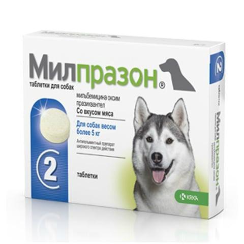 Милпразон антигельминтик для собак более 5 кг, 2 таблетки купить в дискаунтере товаров для животных Крокодильчик