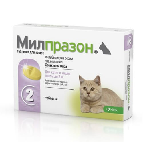 Милпразон антигельминтик для котят и кошек до 2 кг, 2 таблетки купить в дискаунтере товаров для животных Крокодильчик