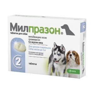 Милпразон антигельминтик для щенков и маленьких собак, 2 таблетки купить в дискаунтере товаров для животных Крокодильчик
