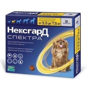 НексгарД Спектра S таблетки жевательные для собак 3,5-7,5 кг купить в дискаунтере товаров для животных Крокодильчик
