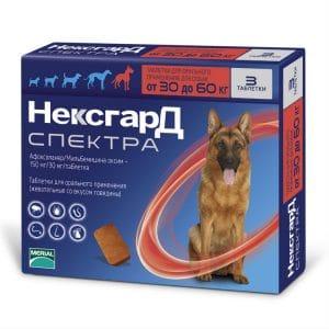 НексгарД Спектра XL таблетки жевательные для собак 30-60 кг купить в дискаунтере товаров для животных Крокодильчик