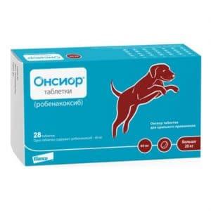 Онсиор для собак, 40 мг (28 таблеток) купить в дискаунтере товаров для животных Крокодильчик