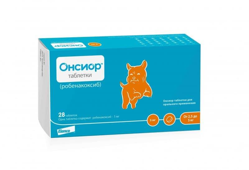 Онсиор для собак, 5 мг (28 таб.) купить в дискаунтере товаров для животных Крокодильчик