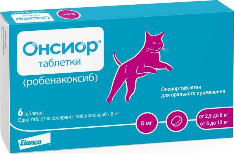 Онсиор для кошек, 6 мг купить в дискаунтере товаров для животных Крокодильчик