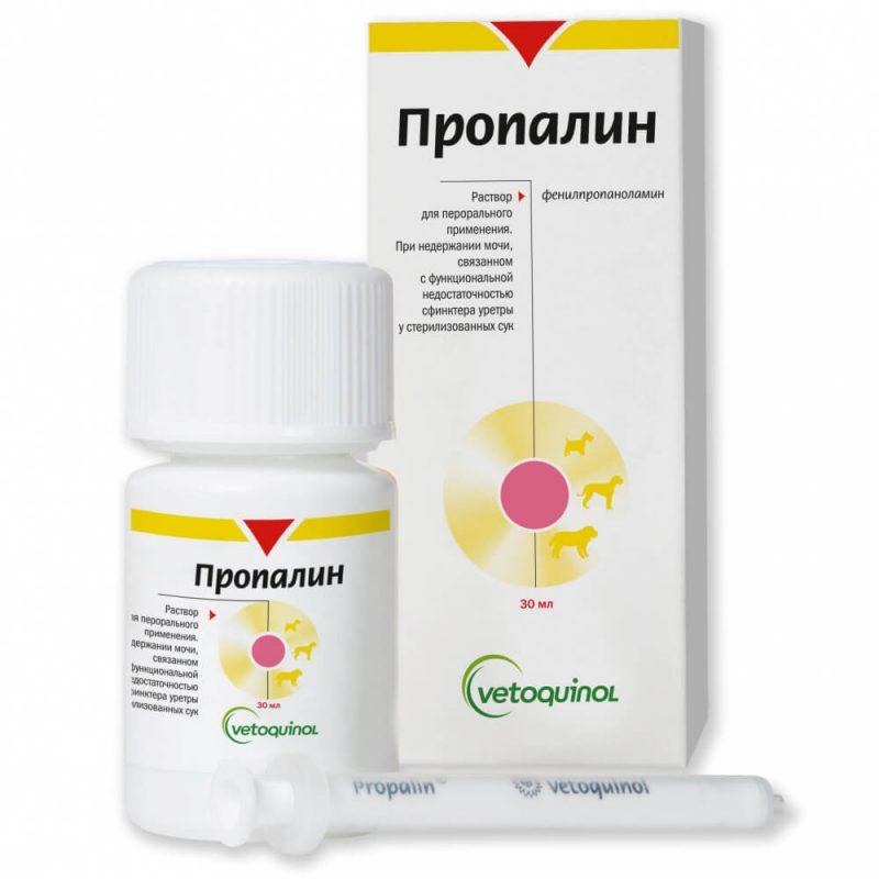 Пропалин, 30 мл купить в дискаунтере товаров для животных Крокодильчик в Москве