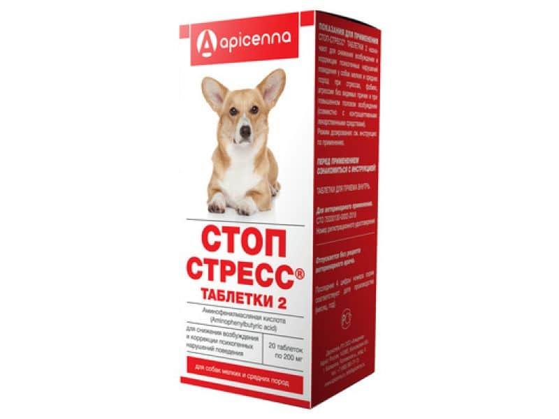 Стоп-Стресс таблетки для собак мелких и средних пород, 200 мг, 20 шт. купить в дискаунтере товаров для животных Крокодильчик
