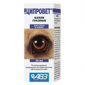 Ципровет глазные капли для собак и кошек, 10 мл купить в дискаунтере товаров для животных Крокодильчик