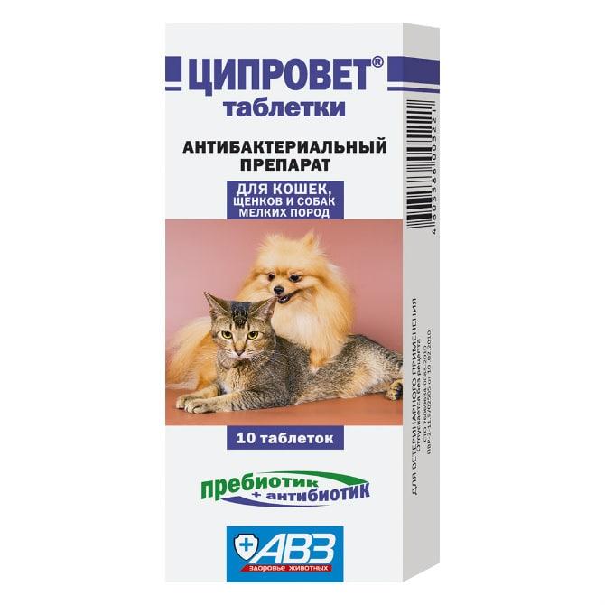Ципровет таблетки 15 мг для кошек, щенков и собак мелких пород, 10 шт. купить в дискаунтере товаров для животных Крокодильчик