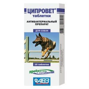 Ципровет таблетки 50 мг для крупных и средних собак, 10 шт. купить в дискаунтере товаров для животных Крокодильчик