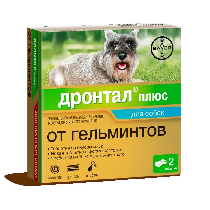 Дронтал плюс таблетки для собак, 2 шт. купить в дискаунтере товаров для животных Крокодильчик