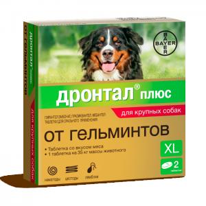 Дронтал плюс XL таблетки для крупных собак, 2 шт. купить в дискаунтере товаров для животных Крокодильчик
