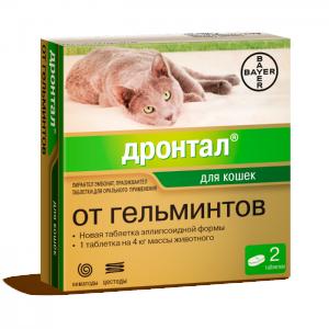 Дронтал таблетки для кошек, 2 шт. купить в дискаунтере товаров для животных Крокодильчик