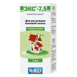 ЭКС-7,5 суспензия для регуляции половой охоты для кошек и собак, 3 мл купить в дискаунтере товаров для животных Крокодильчик