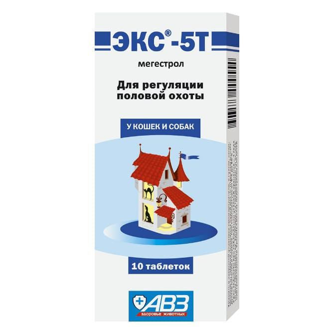 ЭКС-5Т таблетки для регуляции половой охоты для кошек и собак, 10 шт. купить в дискаунтере товаров для животных Крокодильчик