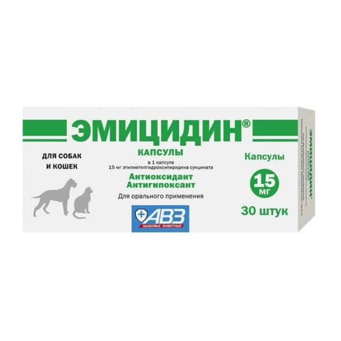 Эмицидин капсулы 15 мг, 30 шт. купить в дискаунтере товаров для животных Крокодильчик