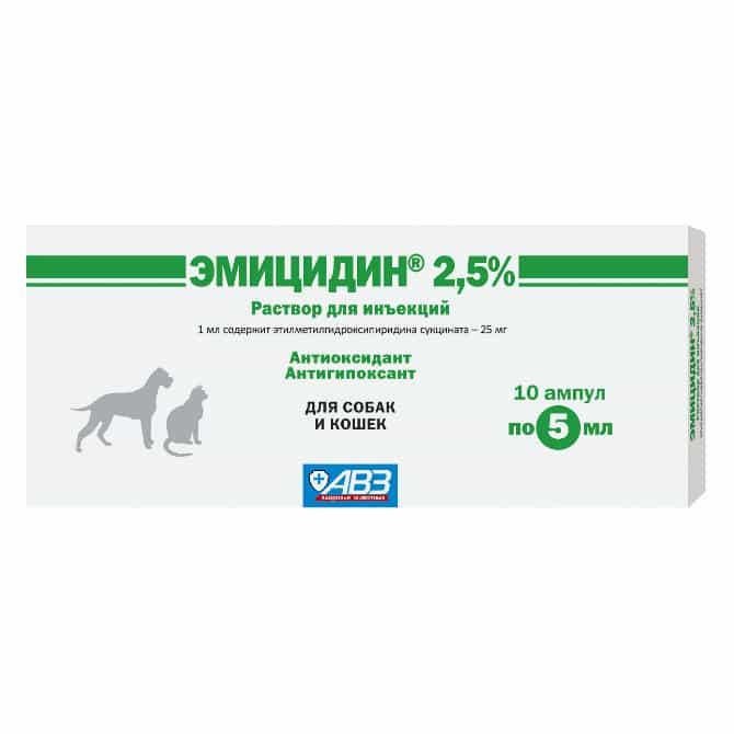 Эмицидин раствор для инъекций 2,5% 5 мл ампулы, 10 шт. купить в дискаунтере товаров для животных Крокодильчик