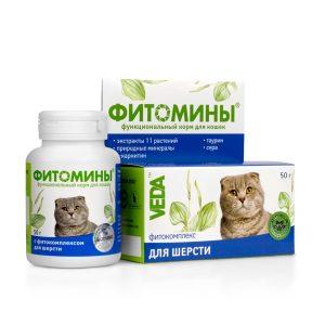 Фитомины корм с фитокомплексом для шерсти кошек, 50 г купить в дискаунтере товаров для животных Крокодильчик