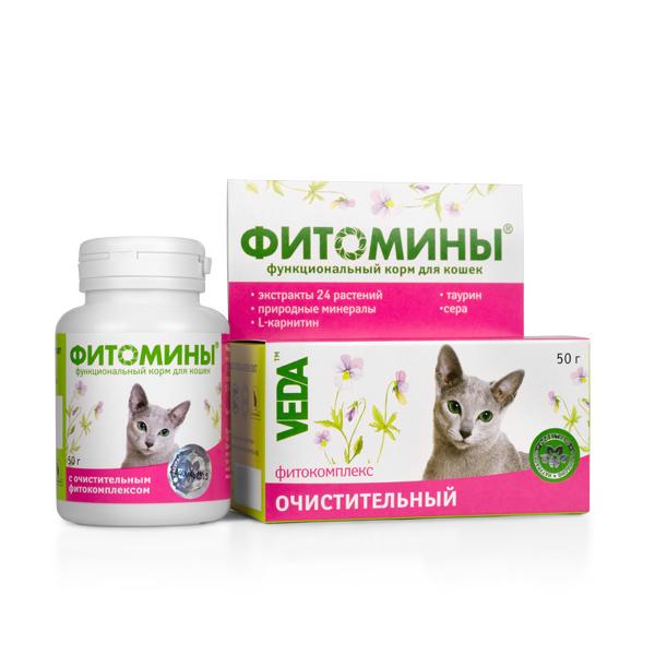 Фитомины корм с фитокомплексом очистительным для кошек, 50 г купить в дискаунтере товаров для животных Крокодильчик