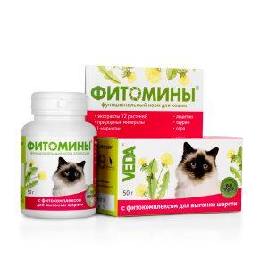Фитомины корм с фитокомплексом для выгонки шерсти для кошек, 50 г купить в дискаунтере товаров для животных Крокодильчик