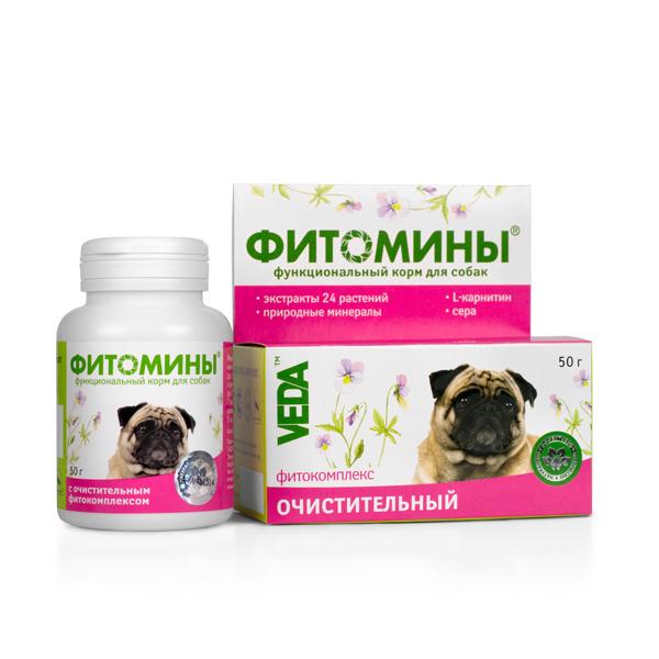 Фитомины корм с фитокомплексом очистительным для собак, 50 г купить в дискаунтере товаров для животных Крокодильчик