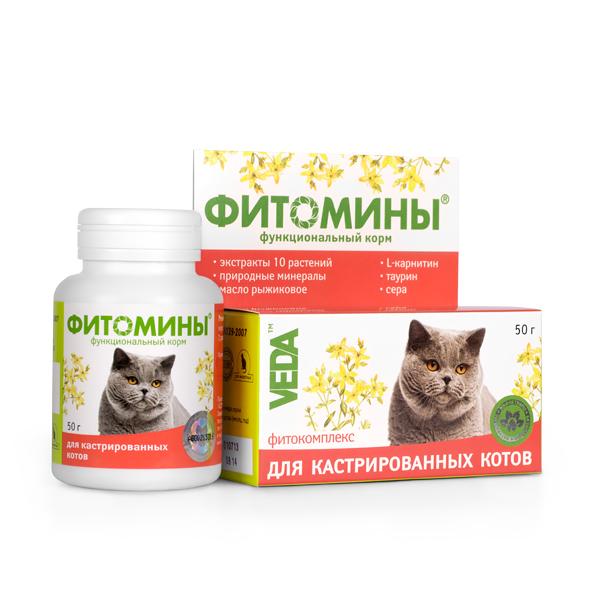 Фитомины корм с фитокомплексом для кастрированных котов, 50 г купить в дискаунтере товаров для животных Крокодильчик