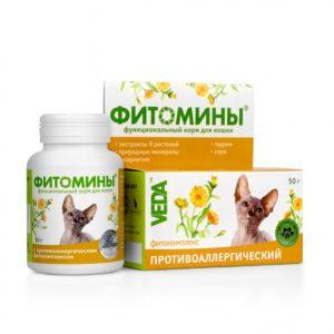 Фитомины корм функциональный с фитокомплексом противоаллергическим для кошек, 50 г купить в дискаунтере товаров для животных Крокодильчик