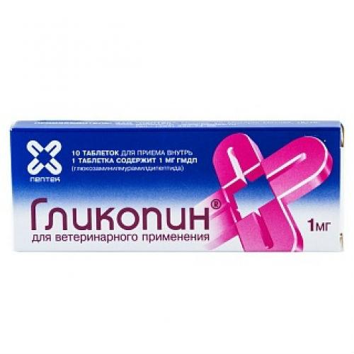 Гликопин таблетки 1 мг, 10 шт. купить в дискаунтере товаров для животных Крокодильчик