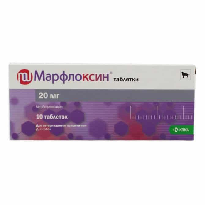 Марфлоксин таблетки 20 мг, 10 шт. купить в дискаунтере товаров для животных Крокодильчик