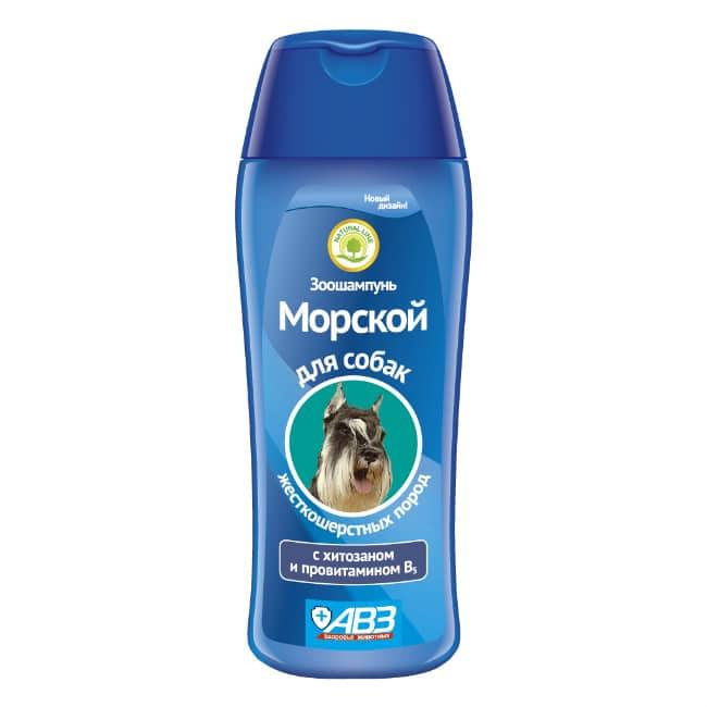 Зоошампунь Морской с хитозаном и провитамином В-5 для жесткошерстных собак, 270 мл купить в дискаунтере товаров для животных Крокодильчик