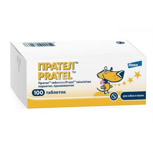 Прател таблетки для собак и кошек, 100 шт купить в дискаунтере товаров для животных Крокодильчик