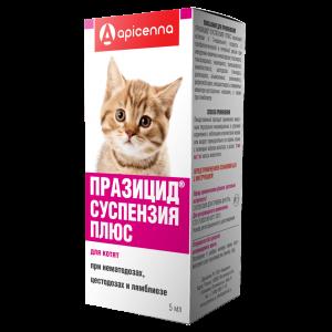 Празицид ПЛЮС суспензия для котят, фл. 5 мл купить в дискаунтере товаров для животных Крокодильчик