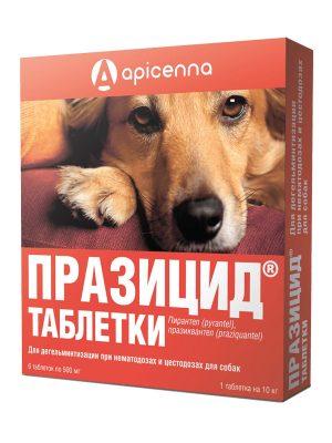 Празицид таблетки для собак 500 мг, 6 шт. купить в дискаунтере товаров для животных Крокодильчик