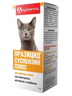 Празицид ПЛЮС суспензия для кошек, фл. 7 мл купить в дискаунтере товаров для животных Крокодильчик