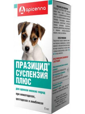 Празицид ПЛЮС суспензия для щенков мелких пород, фл. 6 мл купить в дискаунтере товаров для животных Крокодильчик