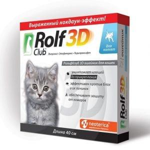 Rolf Club 3D Ошейник для котят, 40 см купить в дискаунтере товаров для животных Крокодильчик