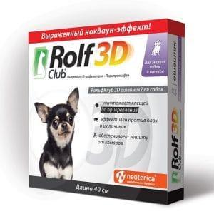Rolf Club 3D Ошейник для щенков и мелких собак, 40 см купить в дискаунтере товаров для животных Крокодильчик