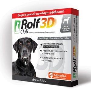Rolf Club 3D Ошейник, для собак крупных пород 75 см купить в дискаунтере товаров для животных Крокодильчик