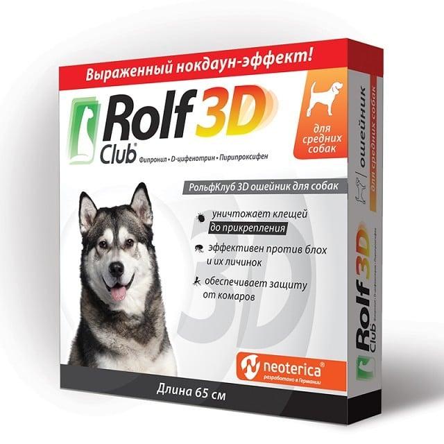 Rolf Club 3D Ошейник для собак средних пород, 65 см купить в дискаунтере товаров для животных Крокодильчик