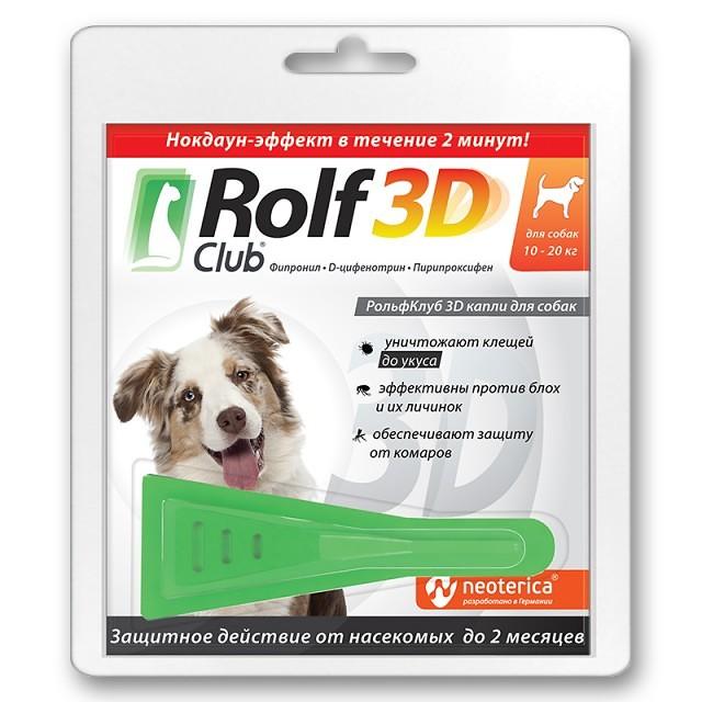 Rolf Club 3D капли для собак, 10-20 кг, 1 пипетка купить в дискаунтере товаров для животных Крокодильчик